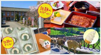 『富岡製糸場』&『牧場』歴史や自然に触れるコース