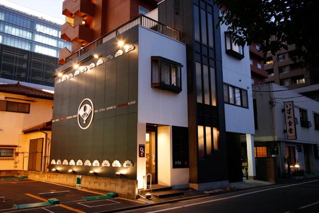 ひろき東口店