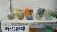 吹きガラス制作体験の見本