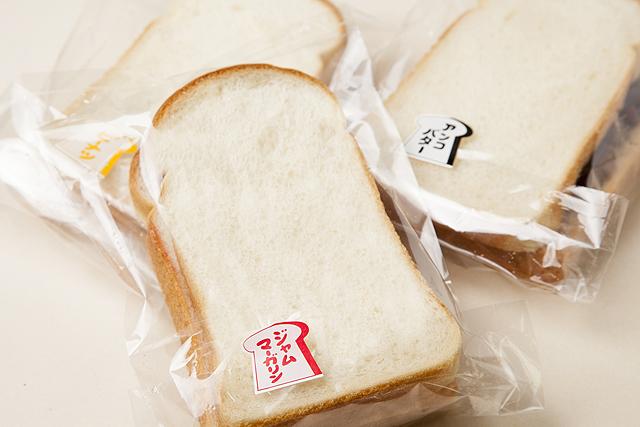 食パン付け合せ