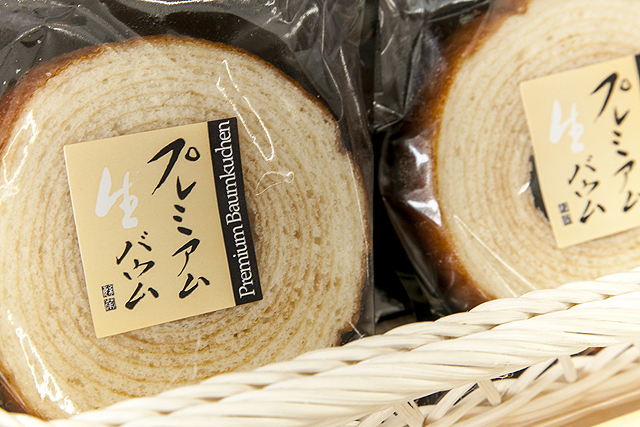 プレミアム生バームクリームチーズ