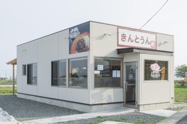 担々麺 高崎