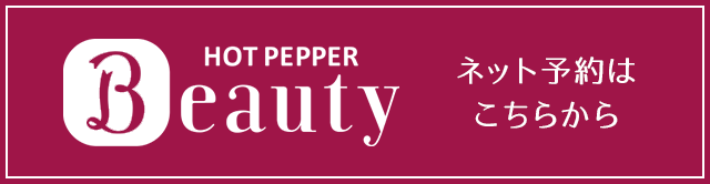hotpepper1.png